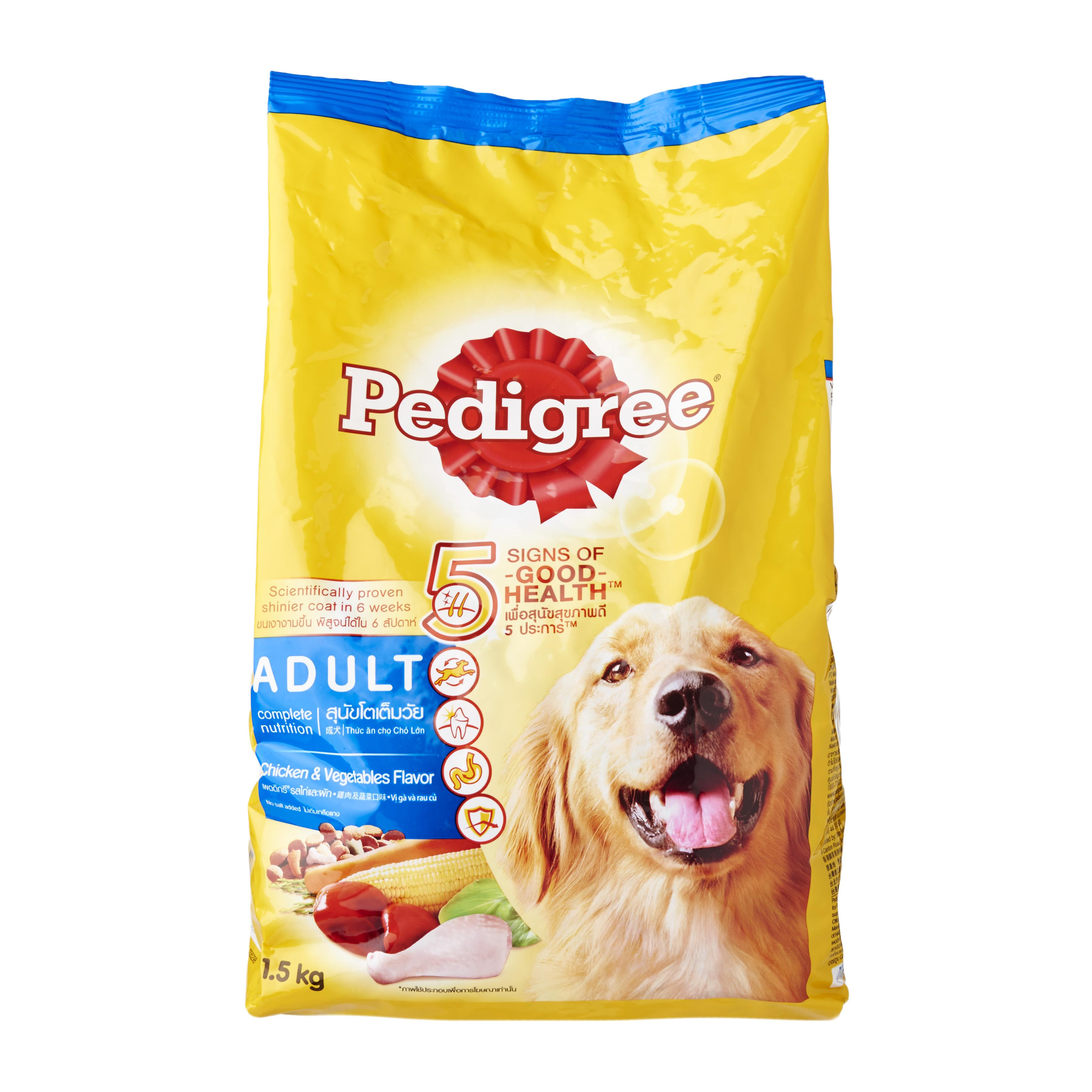 Pedigree Adult Complete Nutrition Chicken and Vegetable Dry Dog Food