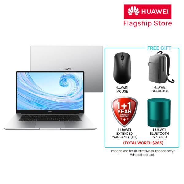 Huawei MateBook D15 / 8GB RAM / 256GB SSD + 1TB HDD / AMD Radeon Vega 8 / 15.6 with Slim & Light Laptop/ Launch 8 June