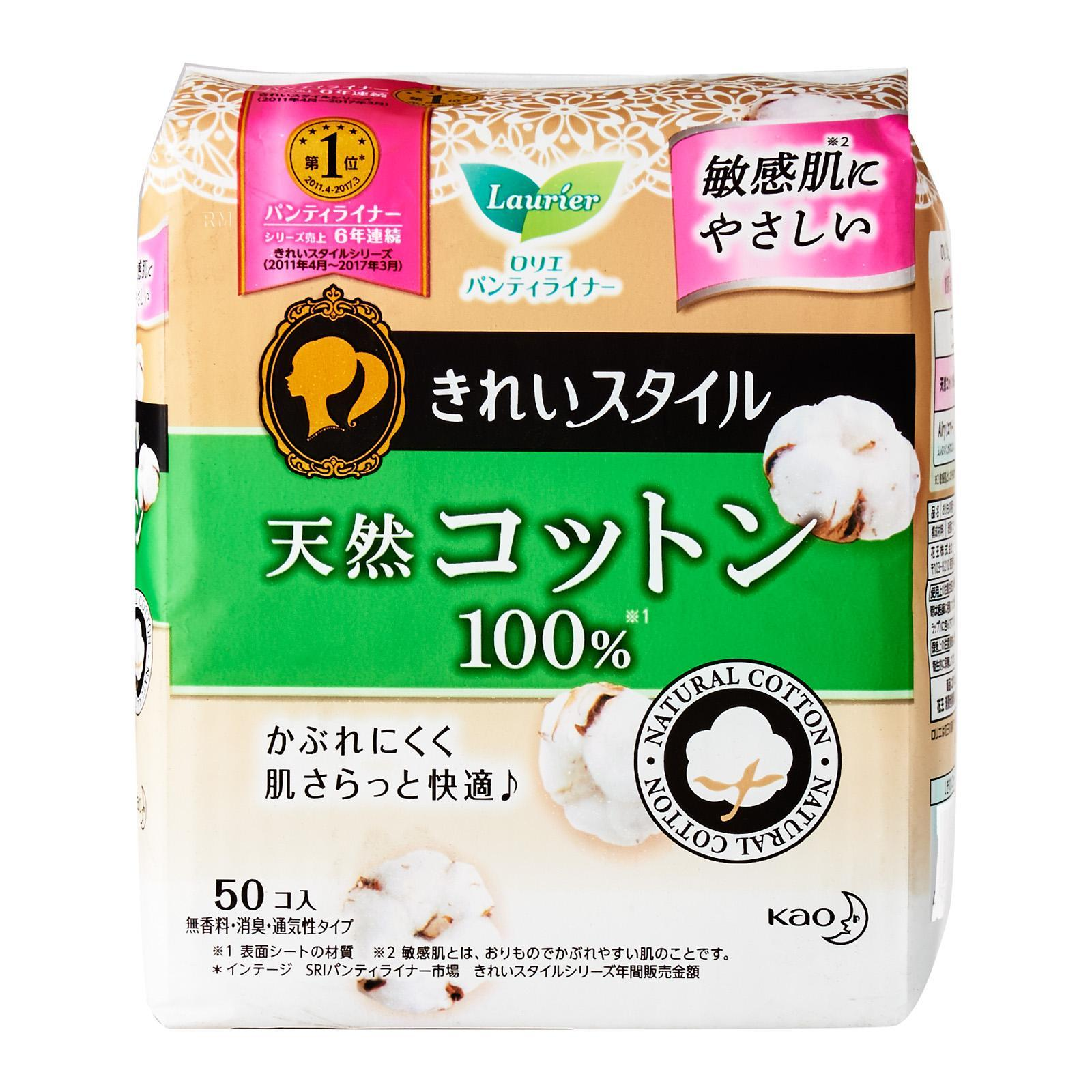 Laurier 100 Percent Natural Cotton Panty Liner - Made in Japan