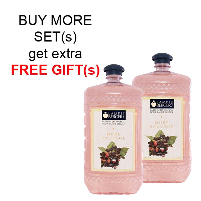 Buy LAMPE BERGER LB ESSENTIAL OIL 2L SET (2 BOTTLES) - MURE SAUVAGE (紅莓) Singapore