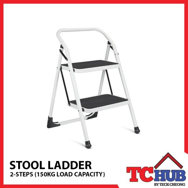 Step Stool Household Ladder (2 STEP)
