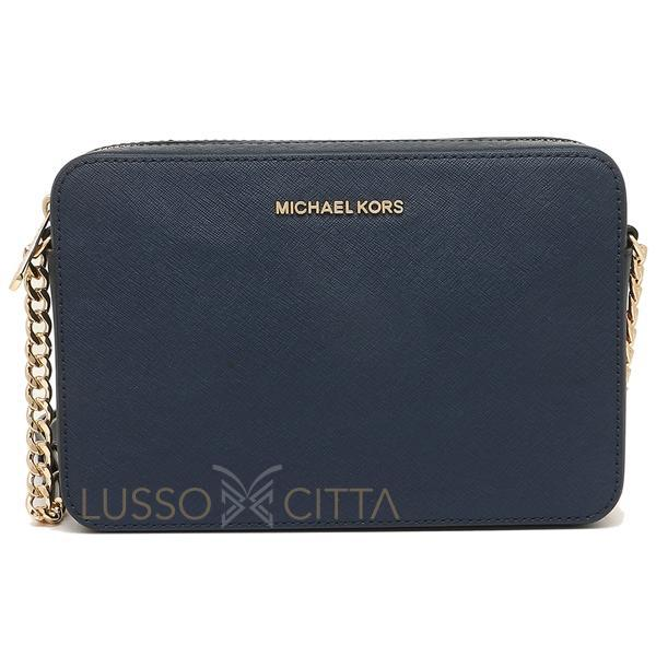 de808efeaca6 Latest Michael Kors Women Cross Body & Shoulder Bags Products   Enjoy Huge  Discounts   Lazada SG