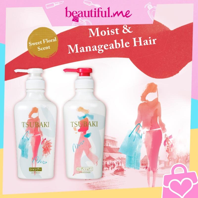 Buy Tsubaki Botanical Moist & Manageable Limited Edition Set 900ml Singapore