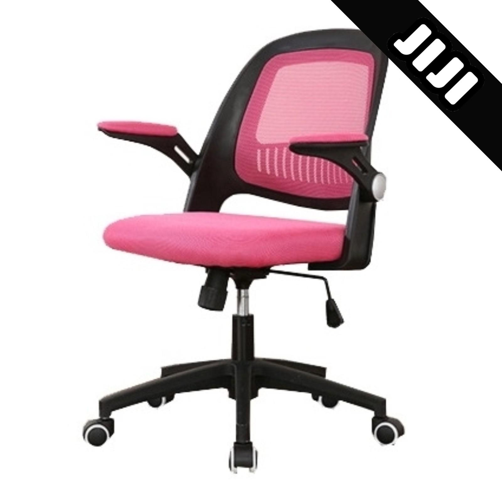 JIJI Assistant Office Chair (Self-Assembly) - Home Office Furniture / Office Chairs / Office Assistant / Comes with instruction manual (SG)