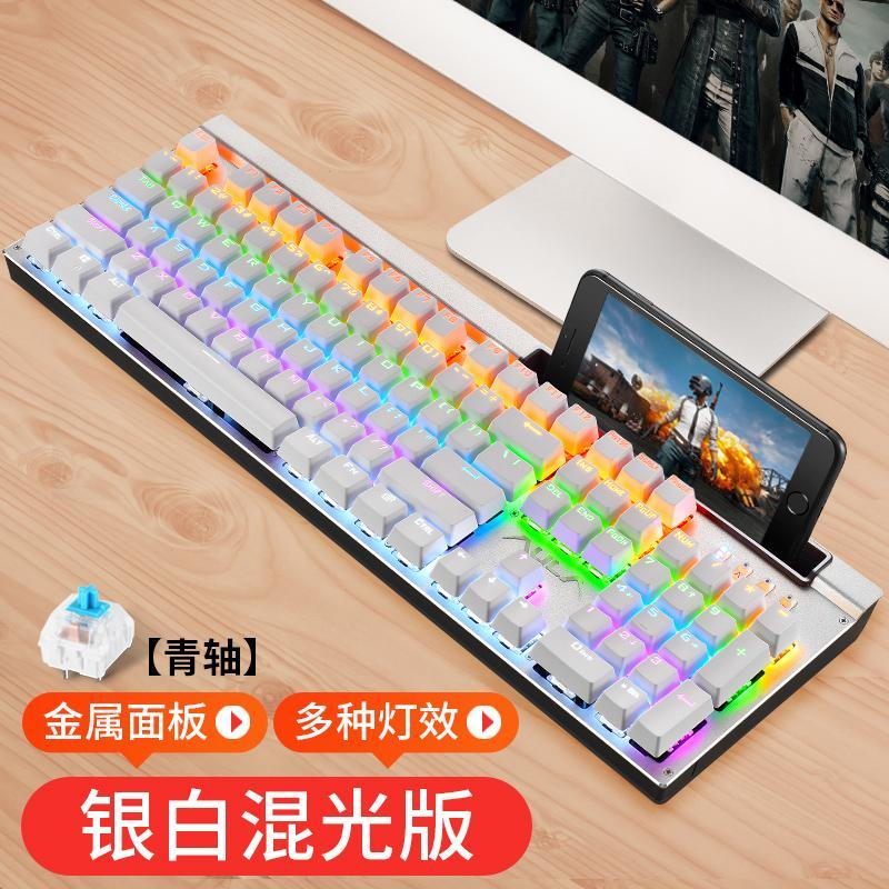 AULA Avengers Game Really Mechanical Keyboard Keyclick Black Shaft Red Shaft Alternate Action Or Ergonamic Desktop PC Laptop Cable Internet Cafes Chicken ACE Peripheral Online Celebrity Keyboard Vintage Punk keyboard Machinery Singapore