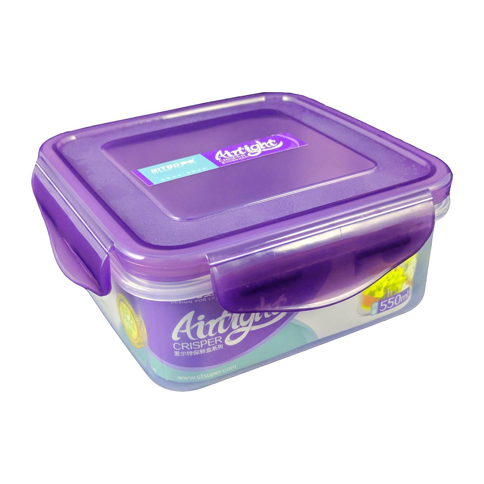 Sitbo Square Airtight Crisper 550 ML 2-PCS Pack