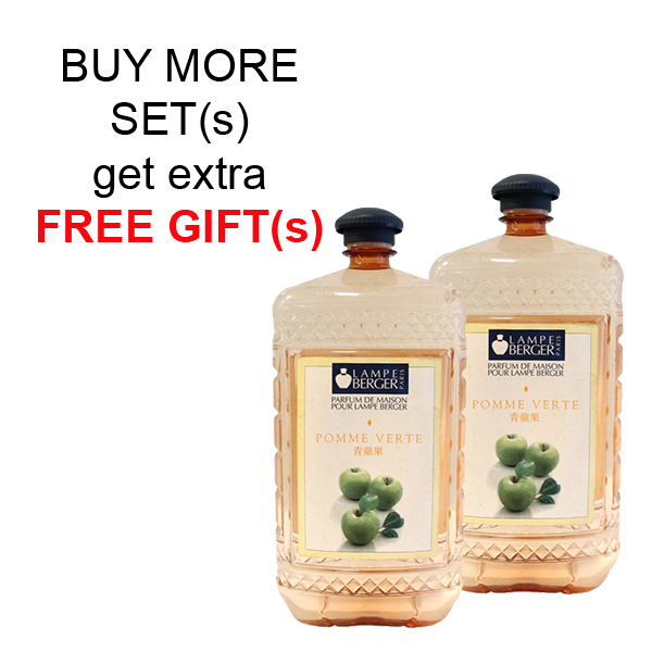 Buy LAMPE BERGER LB ESSENTIAL OIL 2L SET (2 BOTTLES) - POMME VERTE (青蘋果) Singapore