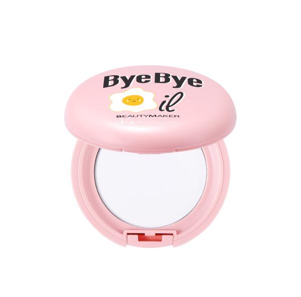 Buy BeautyMaker Bye Bye Oil Pact 60g Singapore