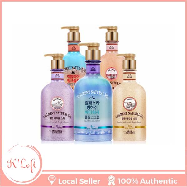Buy Veilment Natural Body Scrub - Body Cleanser, Exfoliate, Moisturize, Removes Dead Skin Cells - Kloft Singapore