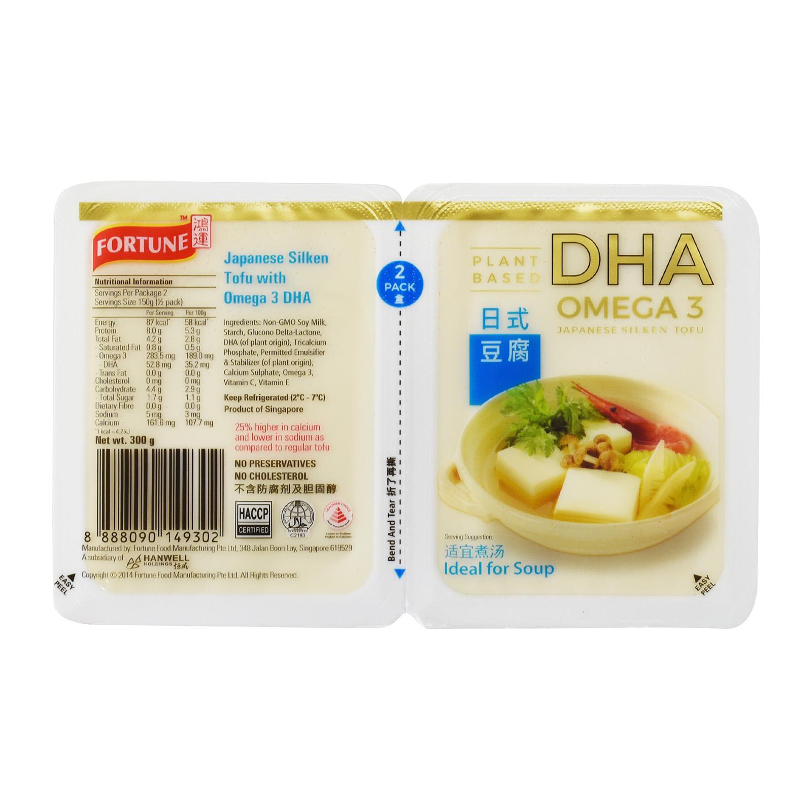 Fortune Japanese Silken Tofu With Omega 3 Dha By Redmart.