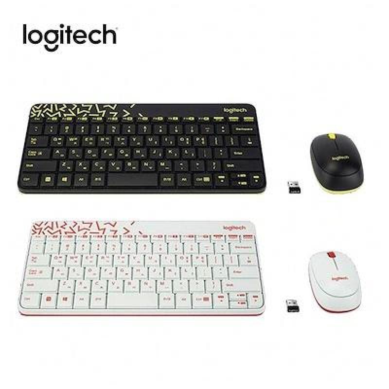 Logitech MK240 NANO Wireless Keyboard Singapore