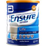 Price Ensure Life Vanila Flavor 850G Ensure