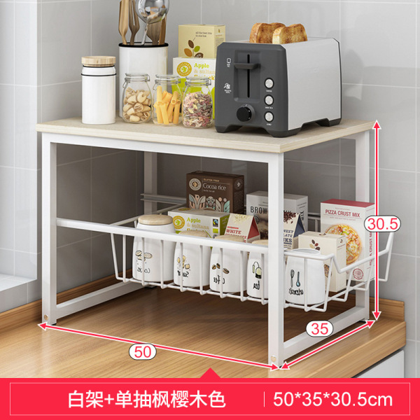 Kitchen Shelves Vinegar and Soy Sauce Pull Type Storage Rack Rack Fenced Microwave Oven Oven Table-board Small Shelf