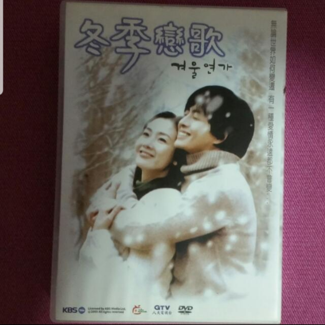 Winter Sonata DVD