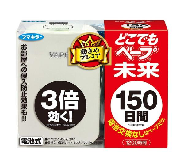 Fumakilla V ape Mirai 150-Days (Portable Battery-operated Insect Repellent) Japan