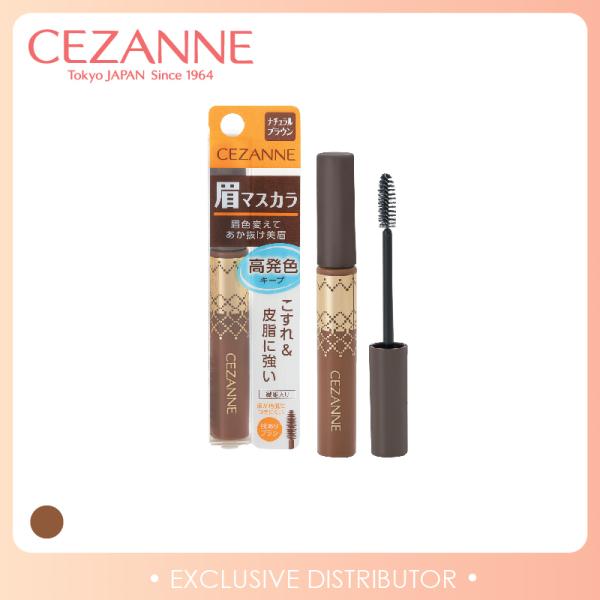 Buy [Cezanne] Eyebrow Color Mascara Singapore