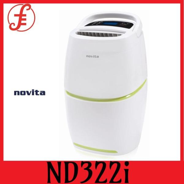 NOVITA ND322i DEHUMIDIFIER(22 L) (ND322i) Singapore