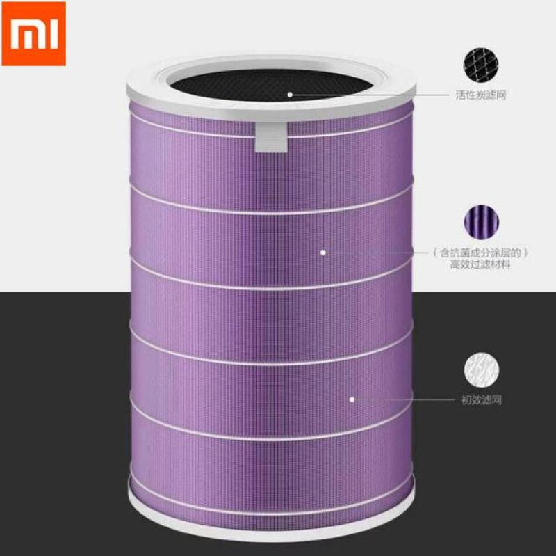 Xiaomi Air Purifier Filter - Purple Anti Bacterial Singapore