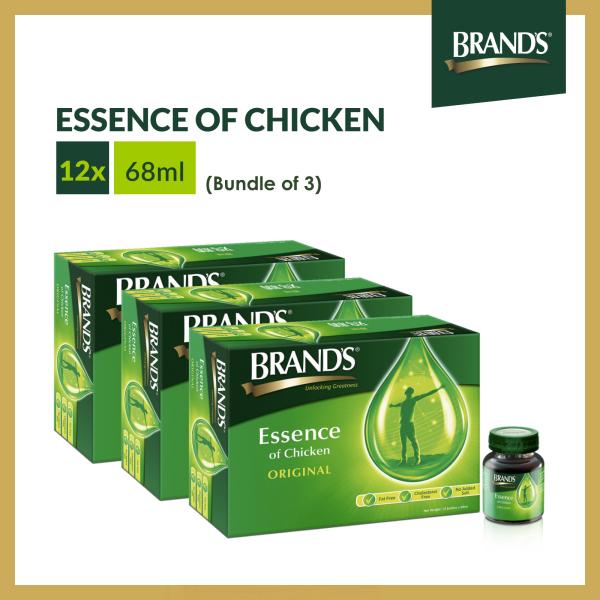 Buy [Bundle of 3] BRANDS® Essence of Chicken 12 Bottles x 68ml x 3 Packs Singapore