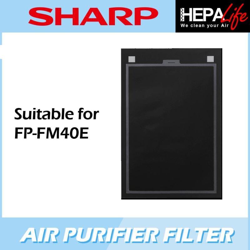 SHARP FP-FM40E FZ-40STS Glue Sheet - Hepalife Singapore