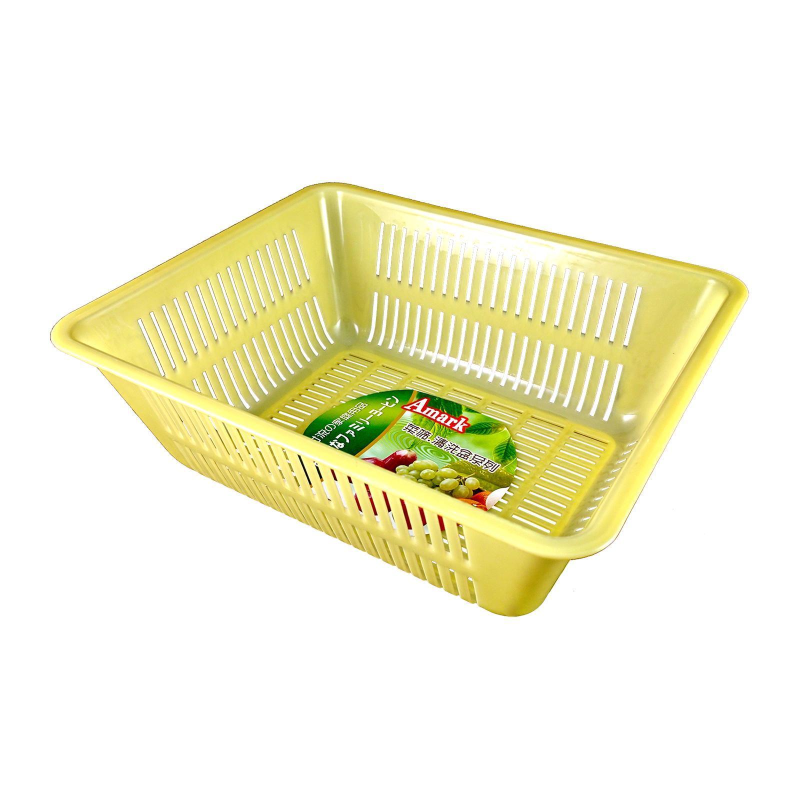 Amark Rectangular Plastic Basket 27x22x10 Cm (Yellow)