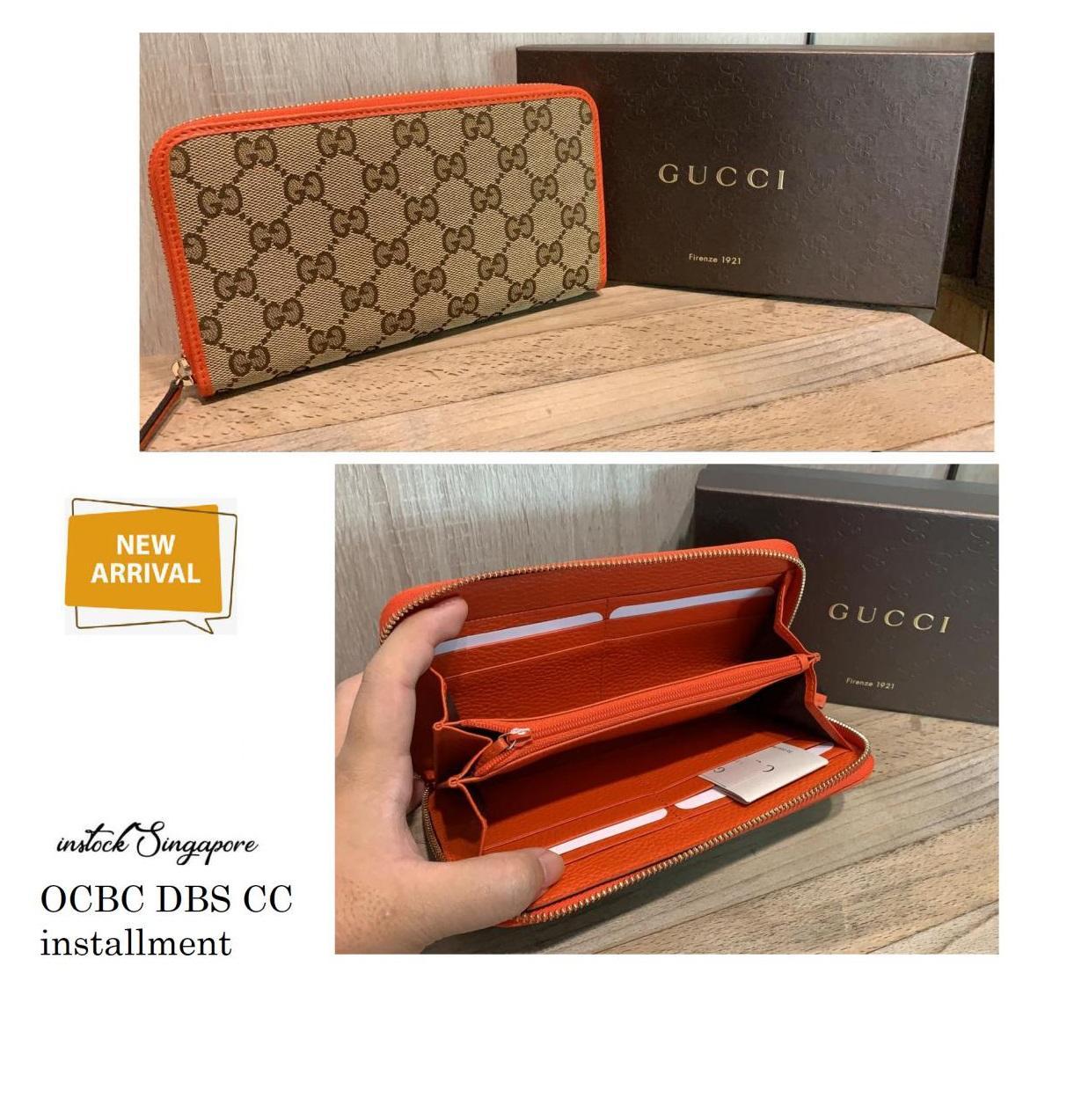 f78ef7aa520d Authentic Gucci 363423 Beige Orange GG Guccissima Canvas Zip Around Wallet