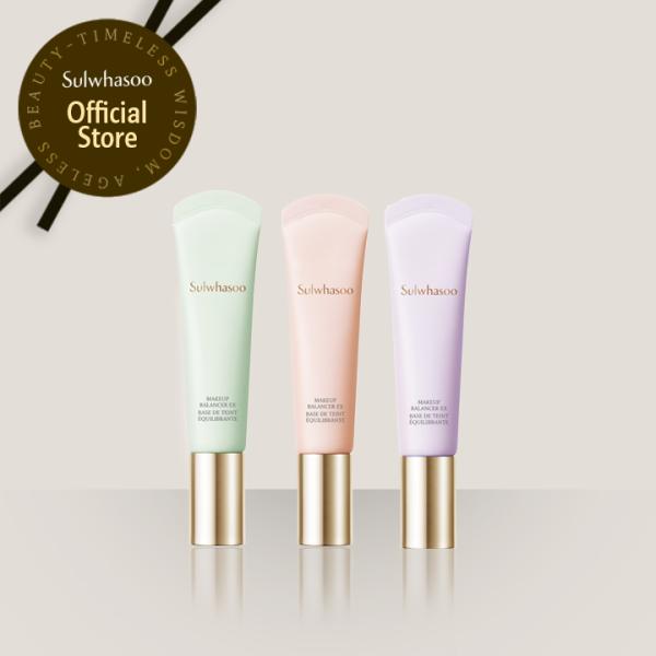 Buy Sulwhasoo Makeup Balancer Ex SPF34 PA++ 35ml Singapore