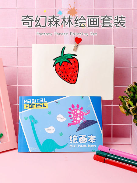 Childrens Day gifts girls small gifts painting set painting tools Primary School students art