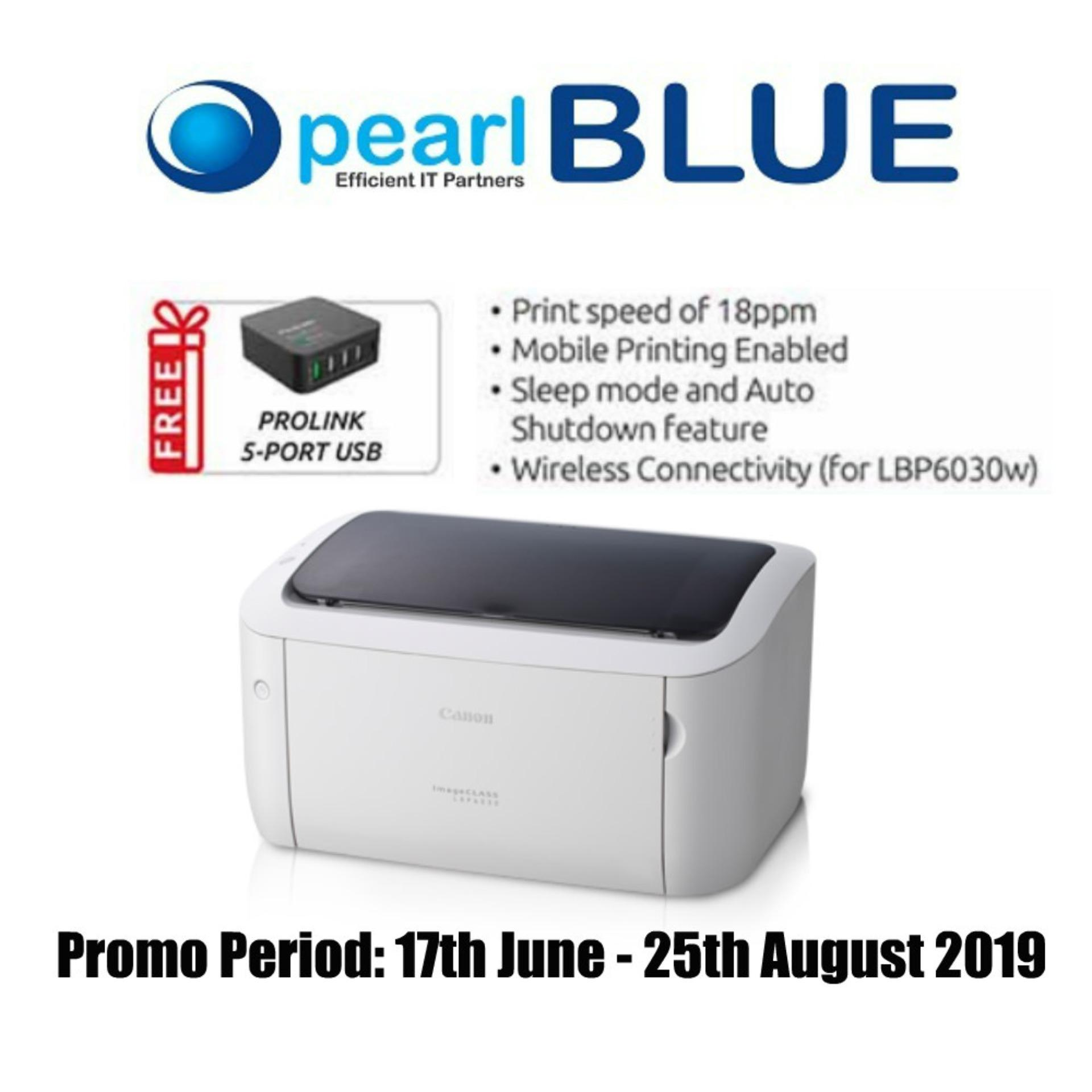 Latest Canon Laser Jet Printers Products | Enjoy Huge Discounts
