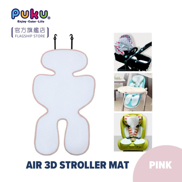 ★NEW ITEM★ PUKU Air 3D Stroller Mat (Pink) Singapore