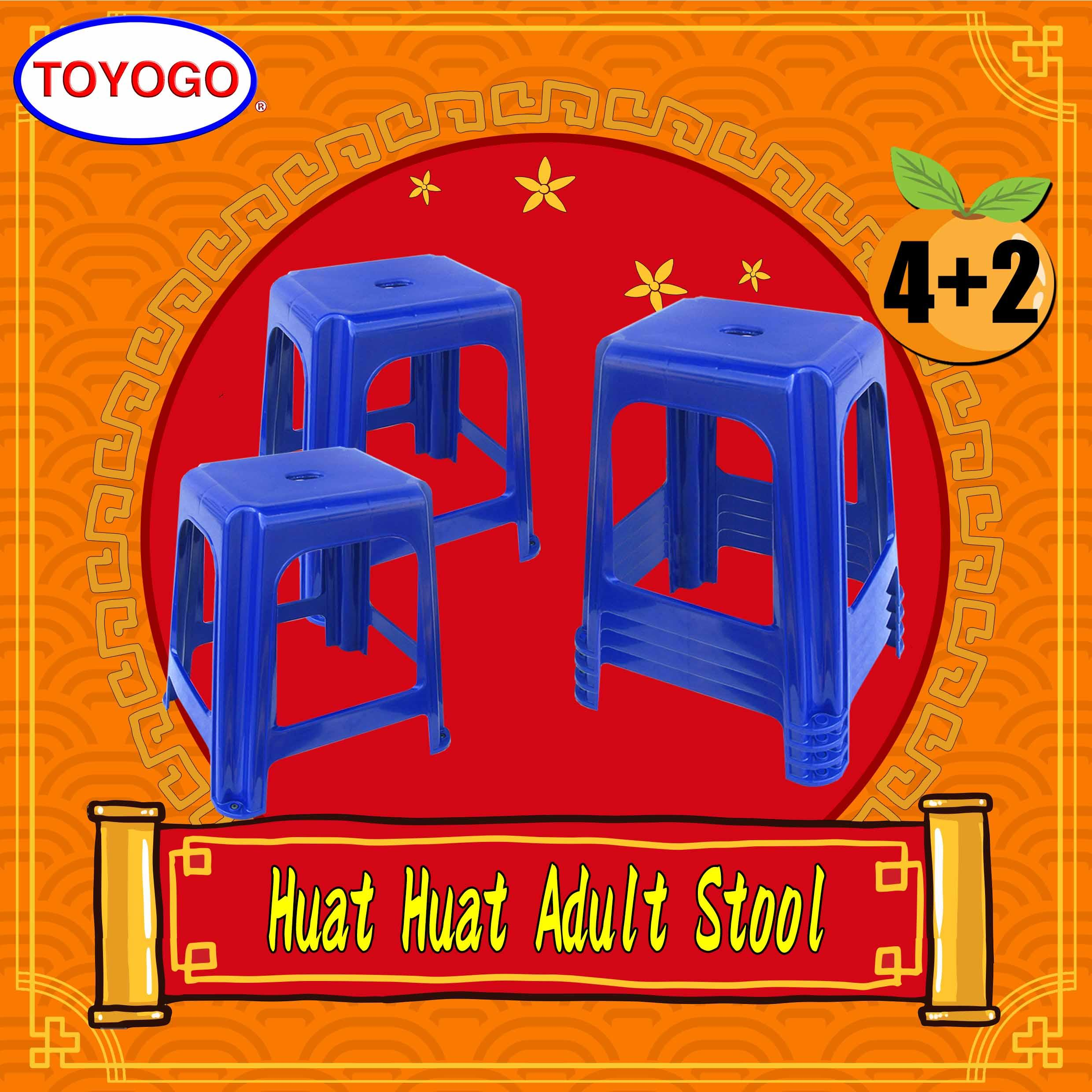 (Buy-4-Get-2 FREE)Toyogo Adult Comfort Plastic Dining Stool (Bundle of 4) (8596)