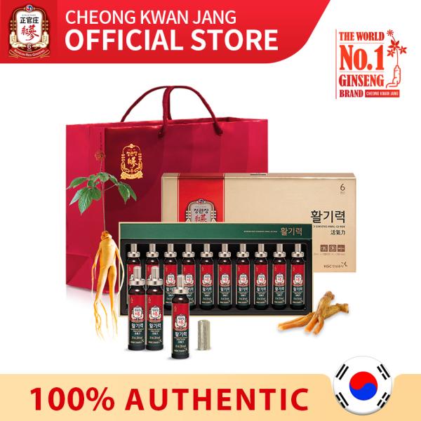 Buy Cheong Kwan Jang Korean 6 years root red ginseng HWAL-KI-RYUK energy recovery 20ml×10 Singapore