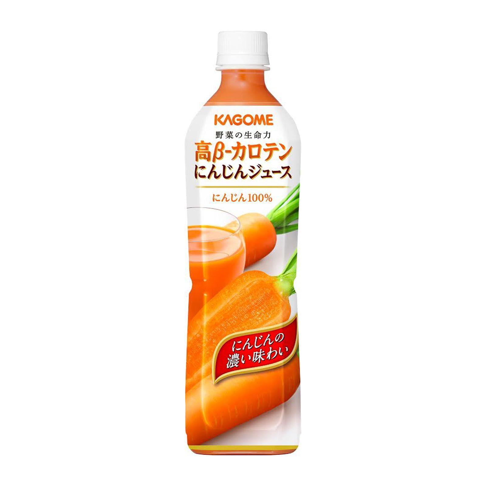 Kagome Carrot 100-Percent Vegetable Juice By Redmart.