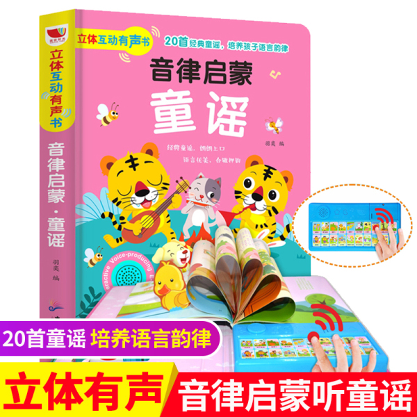 Read Nursery Rhymes and CHILDRENS Song san bai First zao jiao shu Children 3D Pop-up Book Interaction Early Childhood Cognitive Point Reading? Sound Making Book 0-3-6 Age Preschool baby Book Kindergarten Phonics Book CHILDRENS Chinese Culture CLASSIC EN