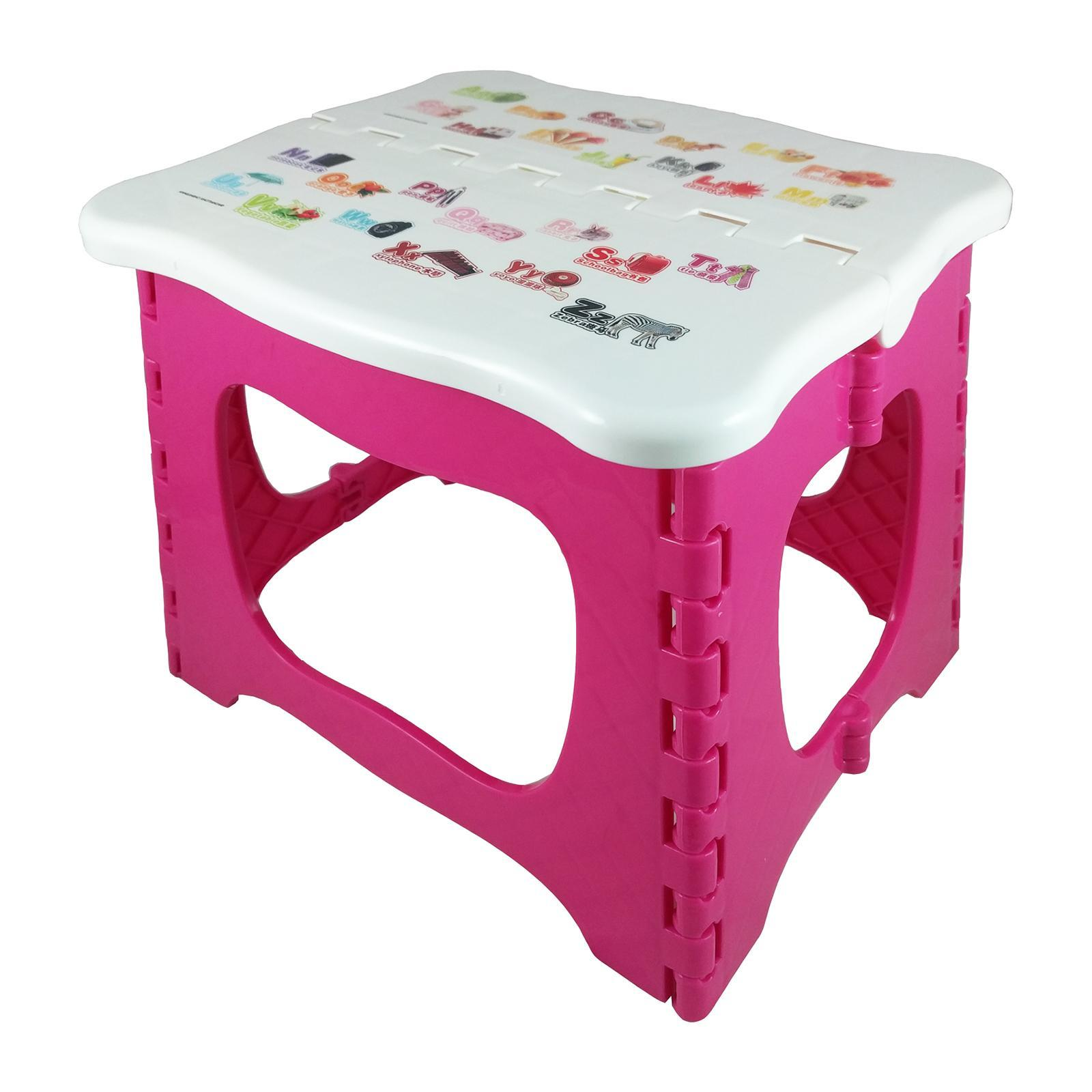KangjiaBao Little Genius Plastic Foldable Stool 23 Cm (Pink)