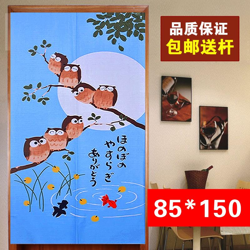 -Free Punched Koi tian cai Feng Shui men lian zi Fabric Partition Half Curtain Chinese Style Long Curtain Bedroom Door Bathroom