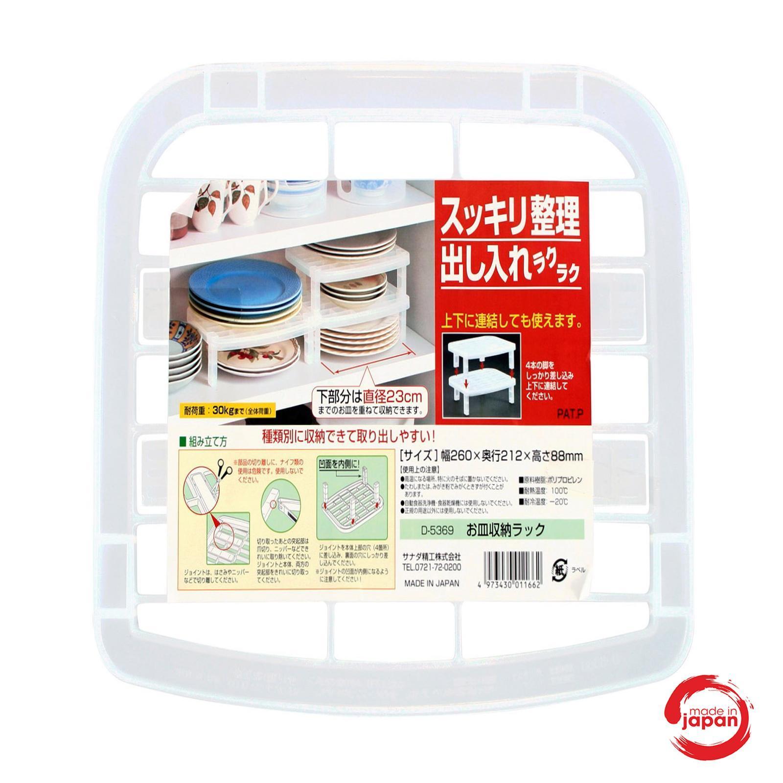 Nomi - Kitchen - Dish Rack