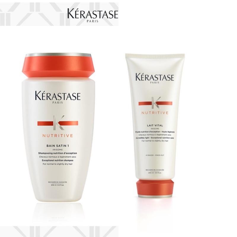 Buy KERASTASE NUTRITIVE Bain Satin 2 Shampoo Set Singapore