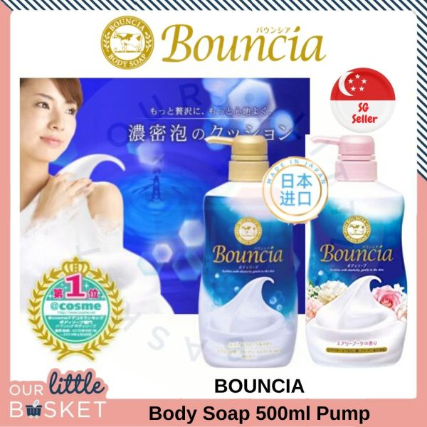 Buy BOUNCIA Body Wash 500ml. White Soap Scent & Airy Bouquet Made in Japan. Body Foam. Body wash Singapore