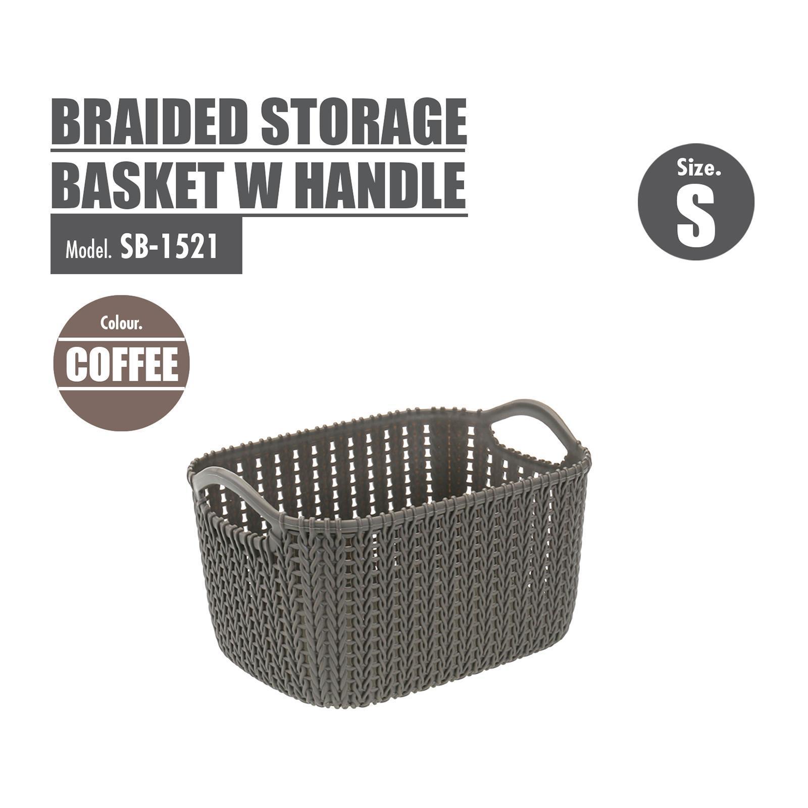 Houze Braided Storage Basket With Handle - Small - Coffee - SB-1521-COFFEE