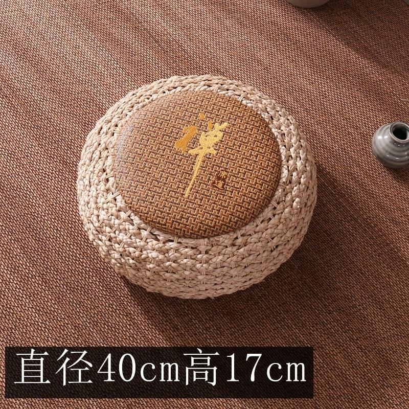 Wei yue Futon throw pillow Rattan Tatami throw pillow da zuo dian Meditation Pad Thick Buddha Pad Prayer Mats Tea Ceremony round