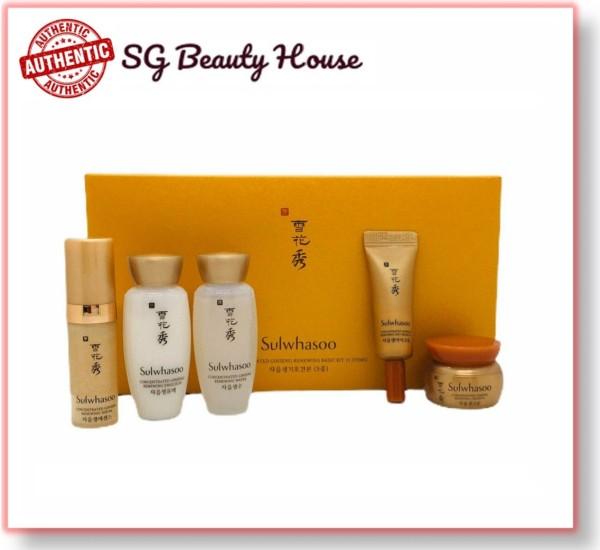 Buy SULWHASOO CONCENTRATED GINSENG RENEWING BASIC  KIT 5PCS SET Singapore