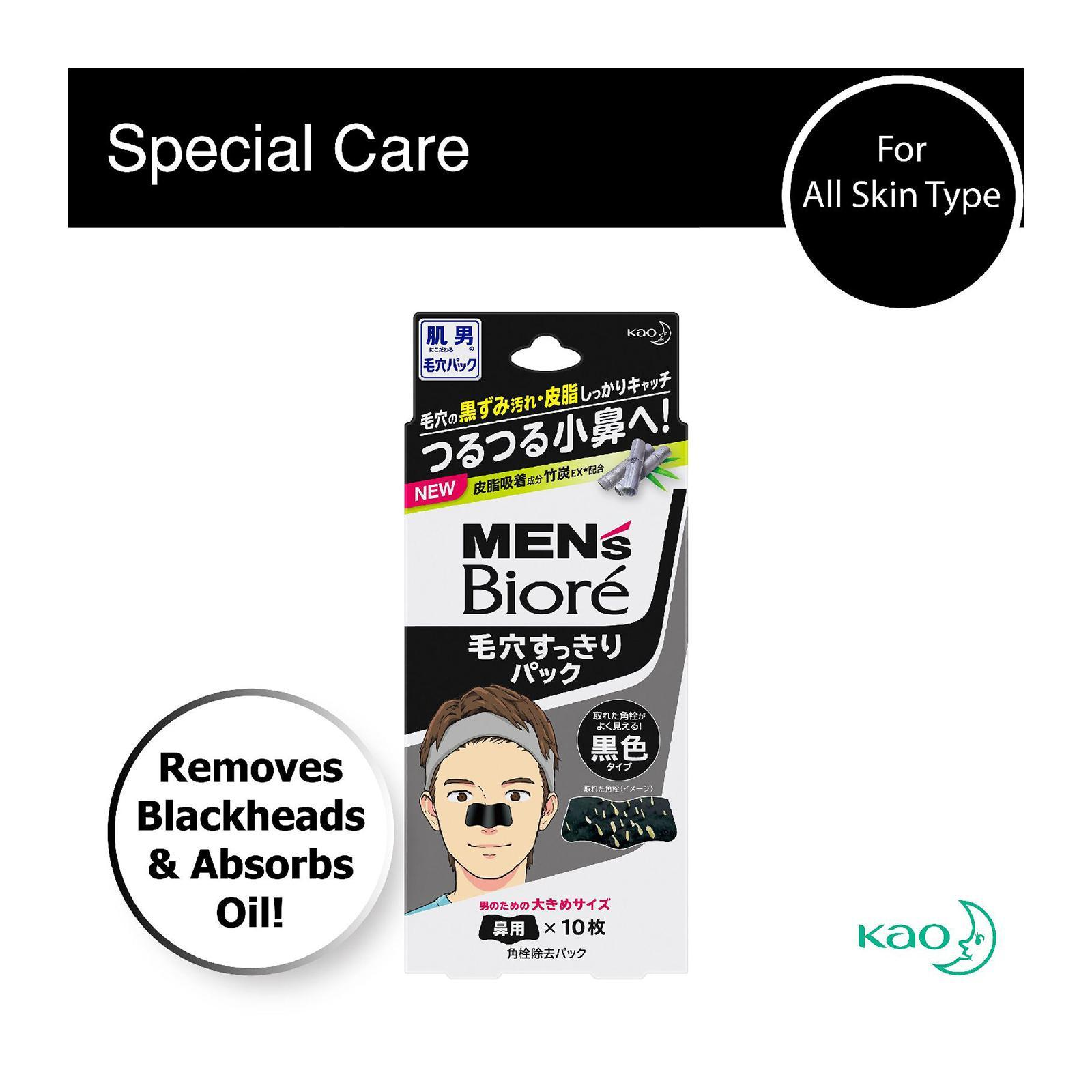 Biore Men's Pore Pack (Black)