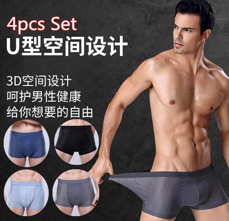 5e0b71ddb1acaf (Set of 4) Men's Briefs Men Breathable Bamboo Fiber Underwear Boxer - intl