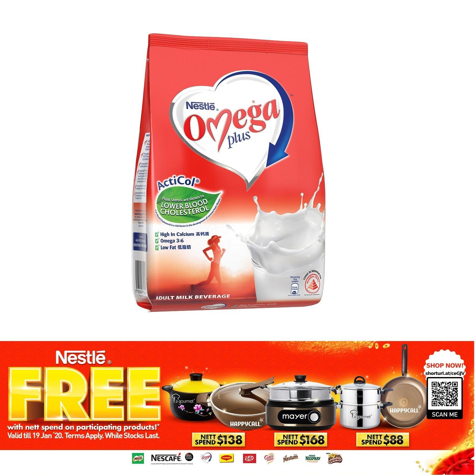 OMEGA PLUS Omega Plus Acticol Milk Powder 600g