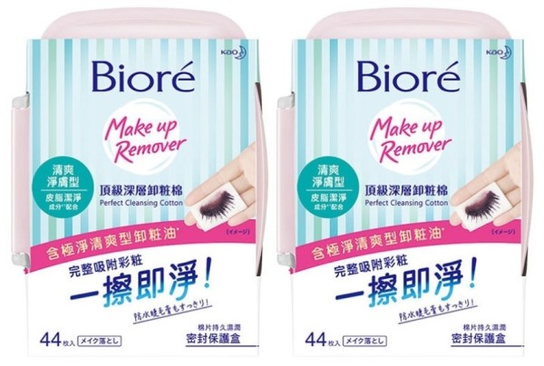 Buy BIORE (Bundle of 2) Makeup Remover Cleansing Cotton Facial Sheets 44s Refreshing Tub Singapore