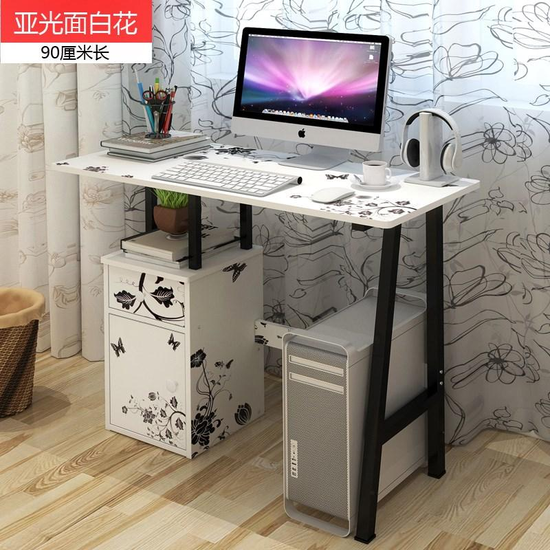 Aimero Shop 1.2 M Extended Desktop Computer Desk Simple Computer Desk Desktop Table Home Office Desk Simple