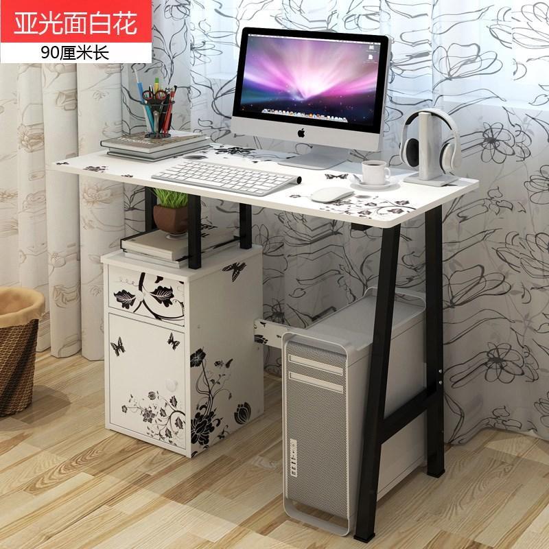 Aimero Shop 1.2 M Extended Desktop Computer Desk Simple Computer Desk Desktop Table Home Office Desk Simple