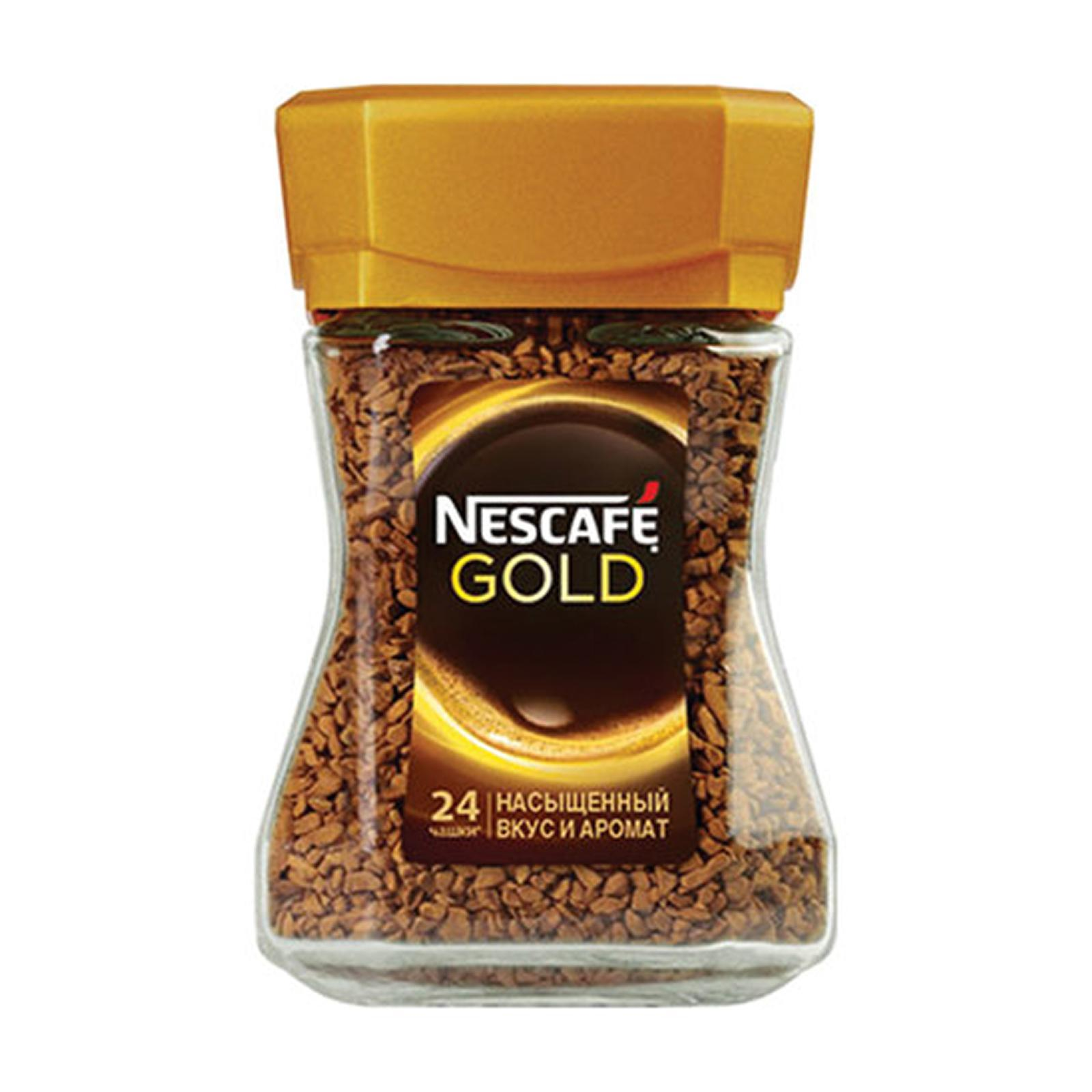 Nescafe Gold (Imported)