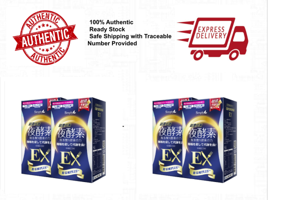 Buy [4 Boxes] Simply Night Enzyme Ex Plus 2X Power Of Enhance Sleeping Quality and Metabolism 30sx4 Singapore